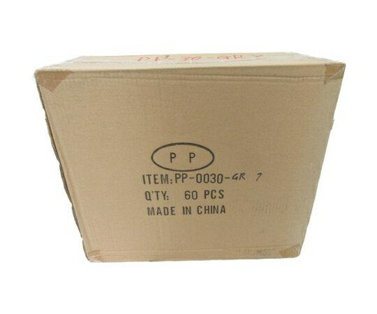 未使用 【中古】 プランター PP-0030 鉢植え 60個セット 陶器 N3523933
