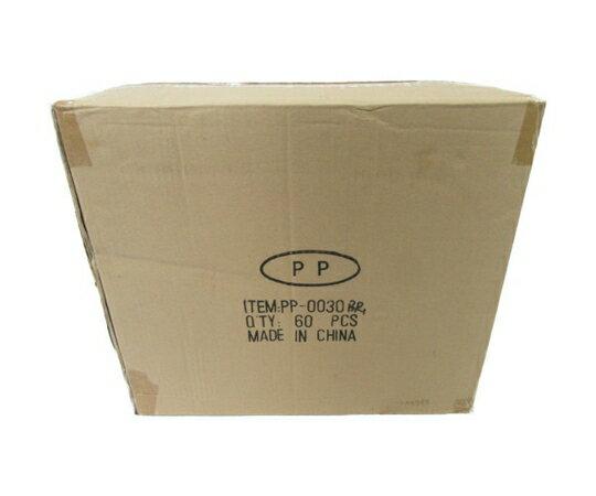 未使用 【中古】 プランター PP-0030 鉢植え 60個セット 陶器 N3523932