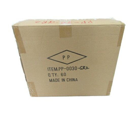 未使用 【中古】 プランター PP-0030 鉢植え 60個セット 陶器 N3523931
