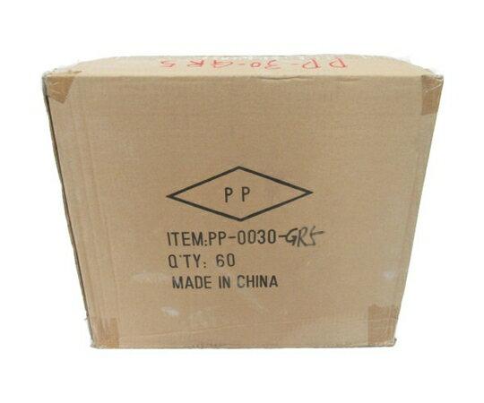 未使用 【中古】 プランター PP-0030 鉢植え 60個セット 陶器 N3523926
