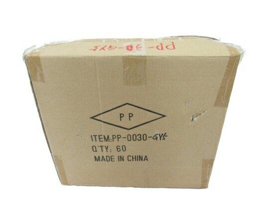 未使用 【中古】 プランター PP-0030 鉢植え 60個セット 陶器 N3523925