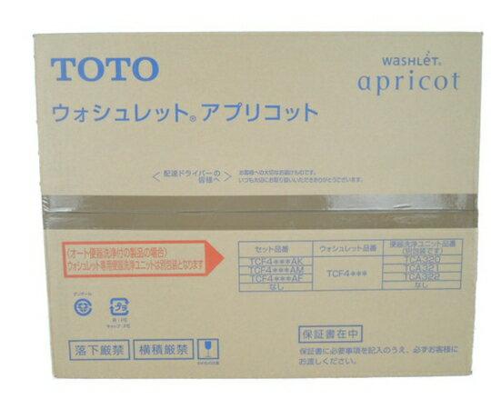 未使用 【中古】 TOTO TCF4723 ウォシュレット アプリコット #SC1 Pアイボリー 住宅 設備 Y3287698