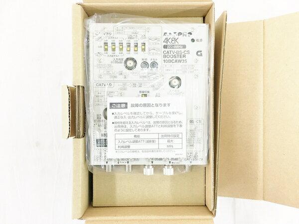 未使用 【中古】 MASPRO マスプロ CATV BS CS ブースター 10BCAW35 CATV用 屋内用 AC100V方式 T3701480
