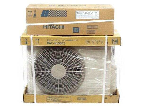 美品 【中古】 日立 RAS-KJ56F2 18畳 ルームエアコン 暖房 冷房 本体 中古 白くまくん T3085520