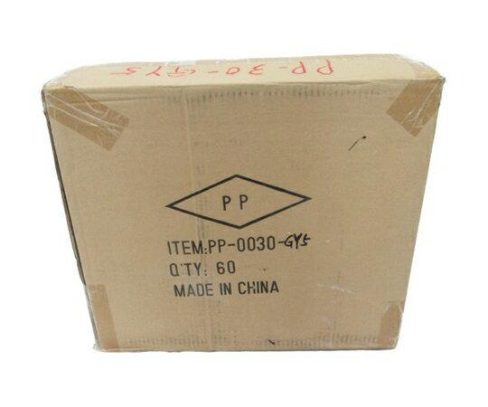 未使用 【中古】 プランター PP-0030 鉢植え 60個セット 陶器 N3523922