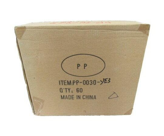 未使用 【中古】 プランター PP-0030 鉢植え 60個セット 陶器 N3523921