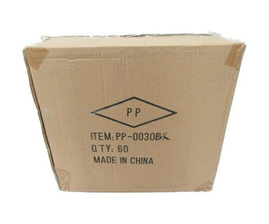 未使用 【中古】 プランター PP-0030 鉢植え 60個セット 陶器 N3523918