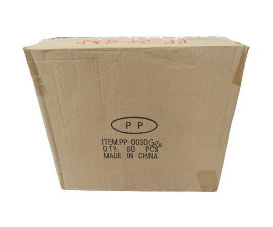 未使用 【中古】 プランター PP-0030 鉢植え 60個セット 陶器 N3523917