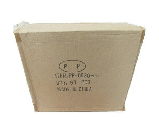 未使用 【中古】 プランター PP-0030 鉢植え 60個セット 陶器 N3523916