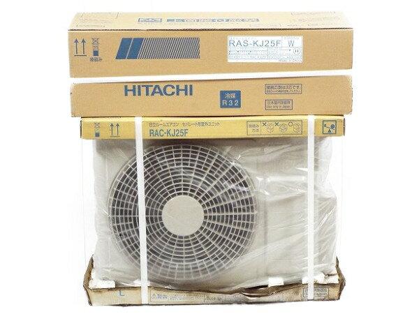 美品 【中古】 日立 RAS-KJ25F2 8畳 ルームエアコン 中古 暖房 冷房 エアコン T3085716