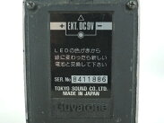 【中古】GUYATONEPS-021エキサイターコンプレッサーY1989071