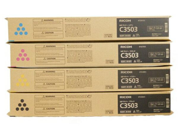 未使用 【中古】 RICOH リコー C3503 MP Pトナー ブラック イエロー シアン マゼンタ 計 4色 セット N3561599