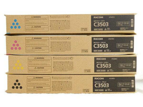 未使用 【中古】 RICOH リコー C3503 MP Pトナー ブラック イエロー シアン マゼンタ 計 4色 セット N3562211