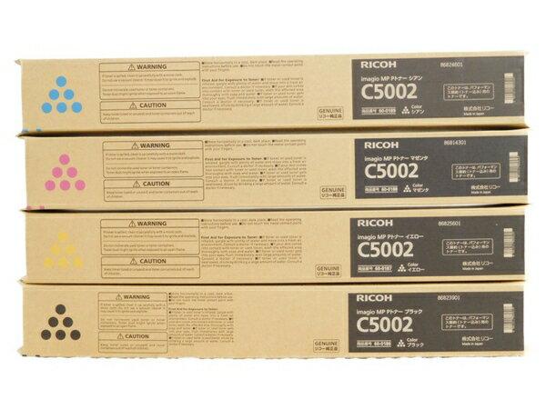 未使用 【中古】 RICOH リコー C5002 4色セット 純正品 トナーカートリッジ イエロー シアン マゼンタ ブラック N3561600