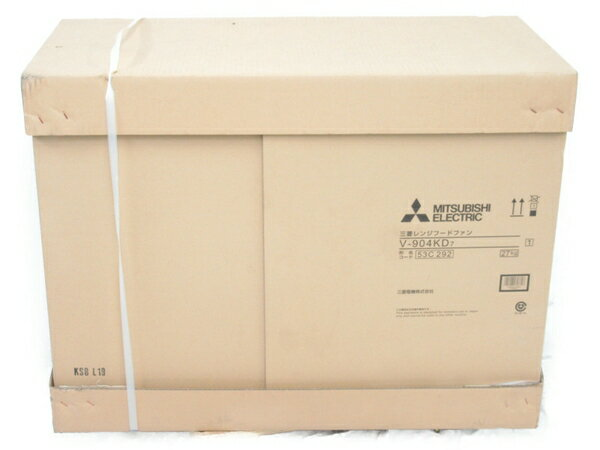 未使用 【中古】 三菱電機 レンジフード V-904KD7 キッチン 空調 【大型】 N3851965