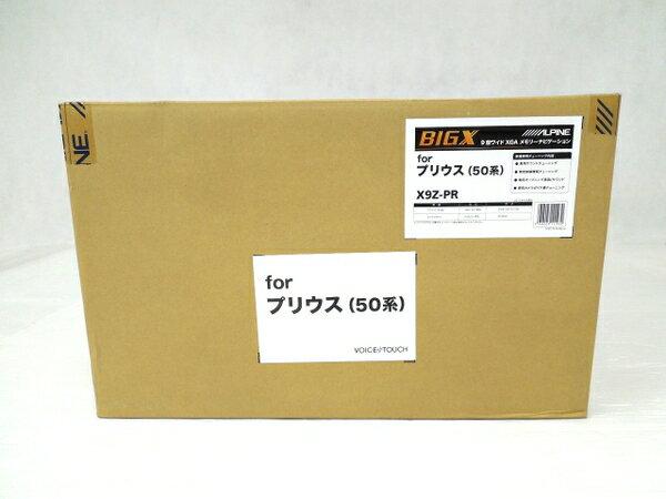 未使用 【中古】 未使用 ALPINE アルパイン X9Z-PR 9型 ワイド XGA メモリー ナビゲーション プリウス 50系 36GB DIU-9401付 O3224233