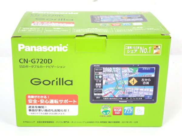 未使用 【中古】 Panasonic パナソニック ゴリラ CN-G720D SSD ポータブルカーナビゲーション M3555909