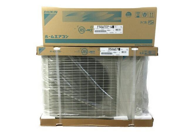 未使用 【中古】DAIKIN S56WTEP ルームエアコン ~23畳 室内機 室外機 セット【大型】 S3954278