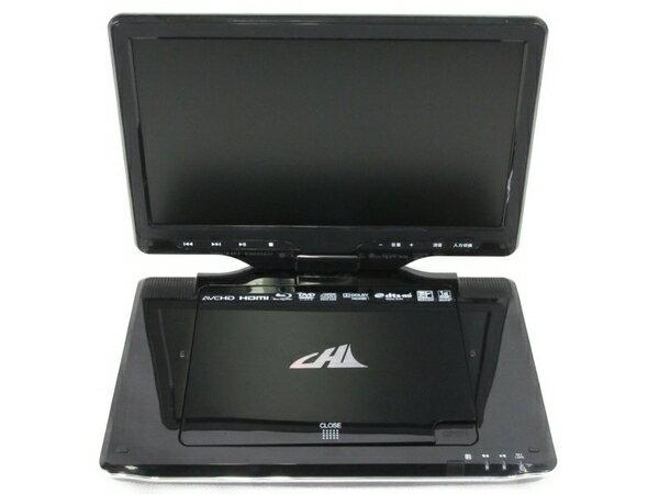 【中古】 AVOX APBD-F1070HK ポータブル BDプレーヤー ブルーレイプレーヤー N3612450
