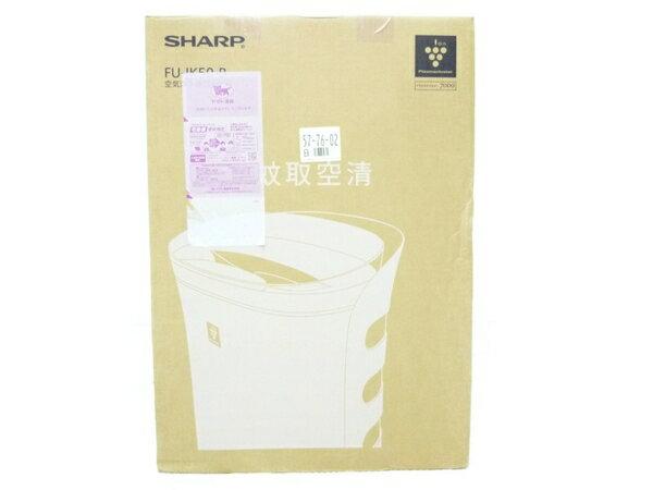 未使用 【中古】 SHARP 蚊取空清 FU-JK50-B 空気清浄機 23畳 ファン式 N3220049