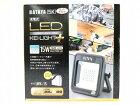 未使用 【中古】 HATAYA LWK-15 LED ライト 充電式 ハイパワー ハタヤ O5646885