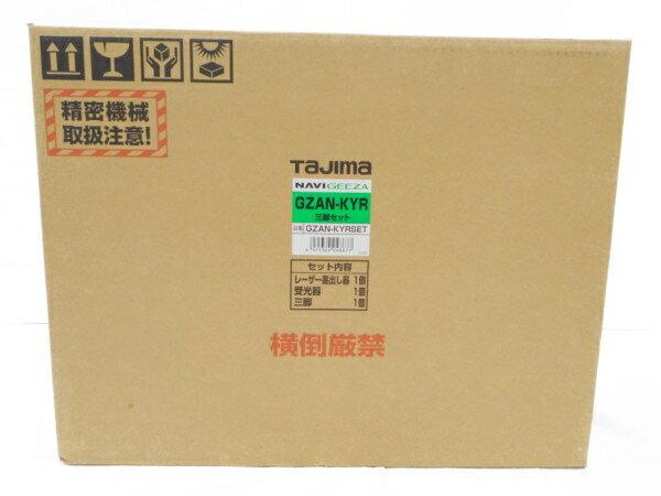 未使用【中古】タジマ GZAN-KYR SET ハイパワーグリーン レーザー墨出し器 受光器 三脚 電動工具 H3703630