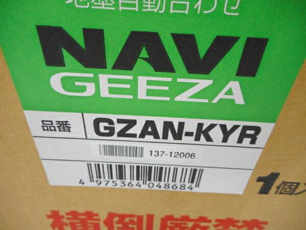 未使用【中古】タジマ GZAN-KYR SET ハイパワーグリーン レーザー墨出し器 受光器 三脚 電動工具 H3703631