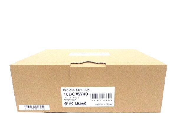 【ポイント10倍】 未使用 【中古】 マスプロ 共同受信用 CATV・BS・CSブースター 10BCAW40 40dB型 T3852203