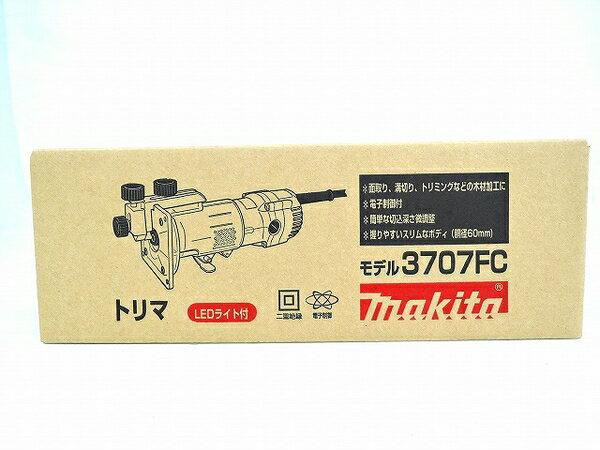 未使用 【中古】 【同一あり】未使用 makita 3707FC 電子 トリマ LED ライト 付き 電動工具 マキタ O3572149