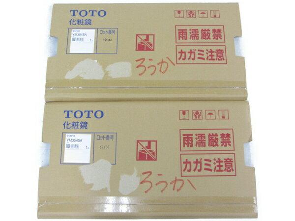 未使用 【中古】 TOTO 化粧鏡 一般鏡 角形 YM3545A 2枚セット N3852108