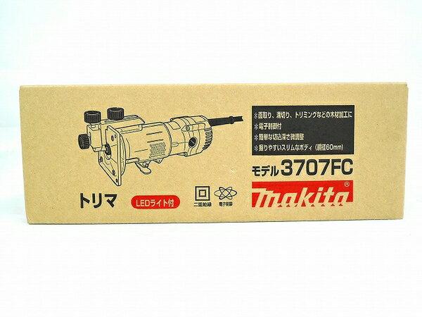 未使用 【中古】 【同一あり】未使用 makita 3707FC 電子 トリマ LED ライト 付き 電動工具 マキタ O3572150