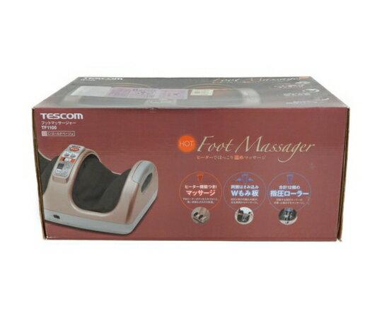 【中古】 良好 テスコム TF1100 C フットマッサージャー ゴールドベージュ 家庭用電気マッサージ器 管理医療機器 F3485232