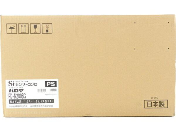 未使用 【中古】 パロマ PD-N200BG ビルトイン ガスコンロ 都市ガス用 S3570428