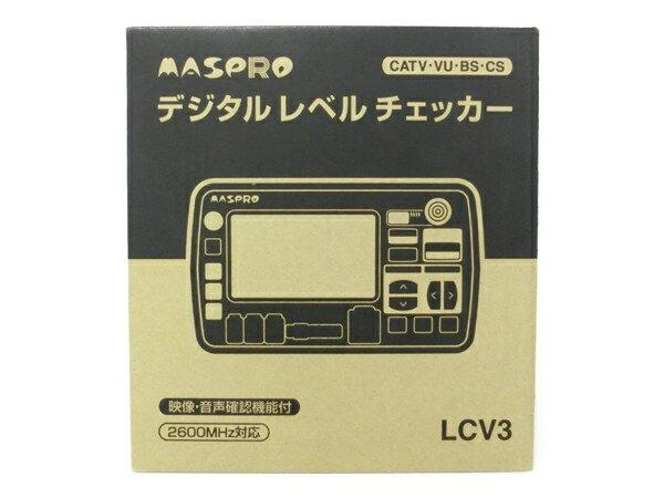 新品 【中古】マスプロ電工 デジタルレベルチェッカー LCV3 F2768996