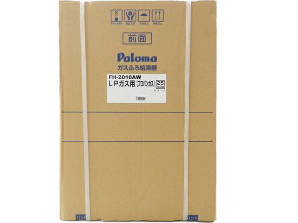 未使用 【中古】 パロマ FH-2010AW ガス 給湯器 MFC-128 リモコン付き LPガス S3570427