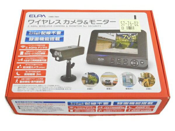 未使用 【中古】 ELPA ワイヤレスカメラモニターセット CMS-7001 セキュリティ N3492029
