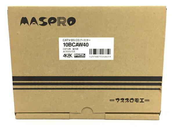 未使用 【中古】 マスプロ 共同受信用 CATV・BS・CSブースター 40dB型 10BCAW40 T3938839