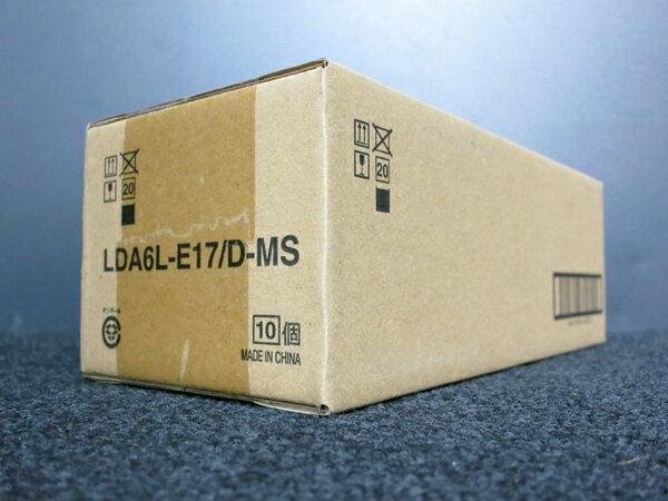 未使用 【中古】 LED 電球 LDA6L-E17/D-MS 10個 セット E17口金 電球色 340lm 調光器具対応 E−CORE O2122134