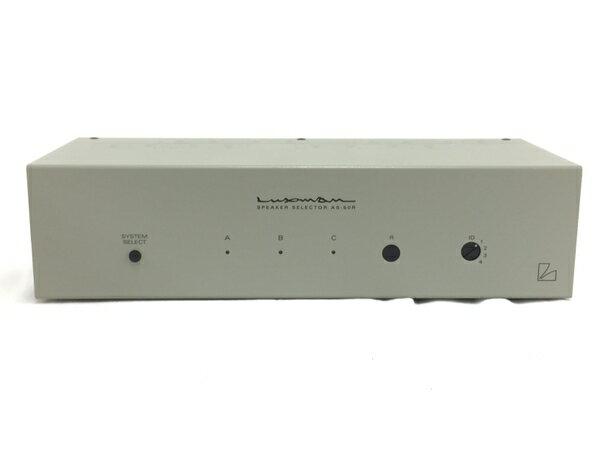 美品 【中古】 LUXMAN AS-50R ラックスマン スピーカー セレクター T3201872