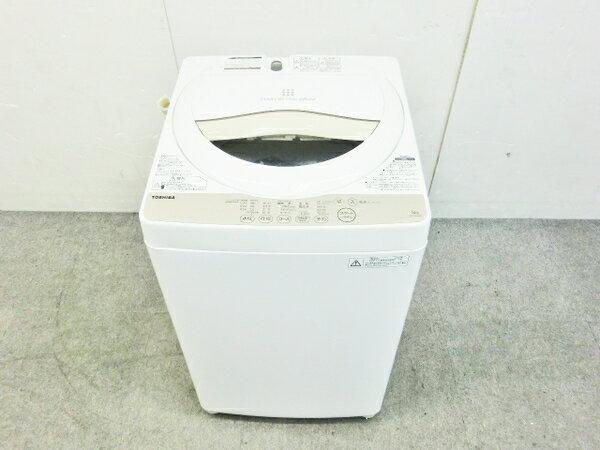 【中古】 中古 TOSHIBA 東芝 AW-5G3 全自動洗濯機 5.0kg グランホワイト O2689137