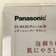 未使用【中古】パナソニックES-WL50-Pレディーシェーバーサラシェ全身用ピンクPanasonicN5888069