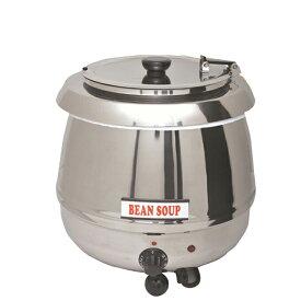 【新品】スープジャー 10L 業務用【ステンレス】 【フードウォーマー】【業務用スープウォーマー】【業務用ウォーマー】【湯煎鍋】【フードジャー】【保温 スープ】TSSPZ-6000S