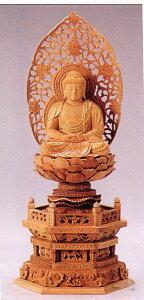 ☆白檀六角座 座弥陀 身丈10.5cm 仏像