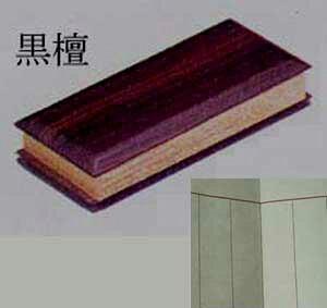 ☆黒檀過去帳 日付入3.5寸(10.5cm)
