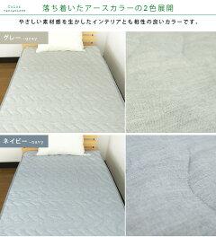 敷きパッド/ベッドパッド/シングル/ガーゼ/敷パッド/ベッドパット/パッドシーツ/敷きパット/シーツ/bedpad/吸水/速乾
