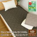 綿100% 敷きパッド ベッドパッド セミダブル 120×205cm 防ダニ 抗菌防臭わた 敷きパッドシーツ ワッフル 敷きパット 敷パッド ベッドパット シーツ bed pad オールシーズン ウォ