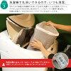 含除濕席2張組能洗的加寬單人床尺寸詳細的長木炭的吸潮量1.5倍型年齡增長味道是消除臭氣的給除异味吸潮座席調濕的座席除濕的墊子吸濕的墊子席防霉梅雨霉對策結露防止110*180cm安排