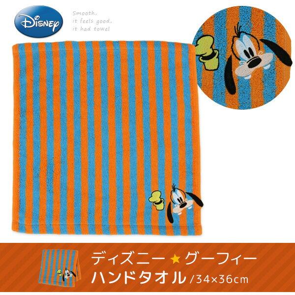 【メール便可】 ディズニー グーフィー ハンドタオル ウォッシュタオル 34×36cm タオル ハンカチ 綿100% 保育園 幼稚園 キッズ ジュニア Disney キャラクター 【送料:サイズS】