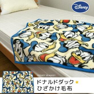 迈耶毯迪斯尼唐纳德鸭 70 x 100 厘米 babyket 减缓肯特膝盖是你午睡上毯子婴儿男孩女孩迪斯尼 05P01Oct16 盖上毯子