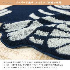 リサ・ラーソン/フェイスタオル/ミア/34×80cm/ウォッシュタオル/タオル/綿100%